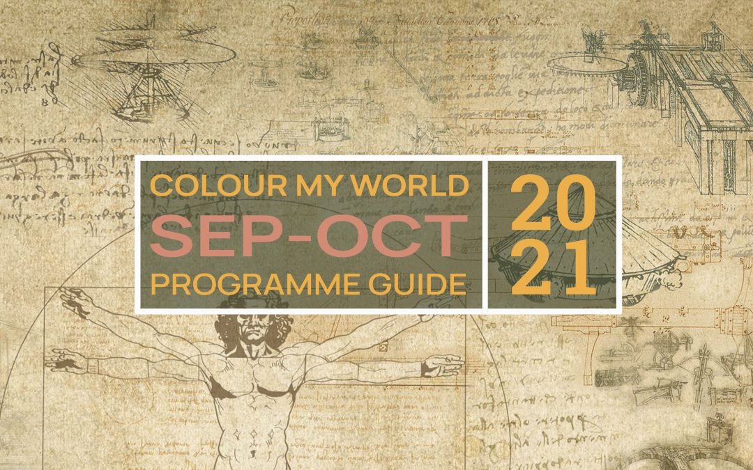 Colour My World Visual Arts E-Bulletin Sep-Oct 2021